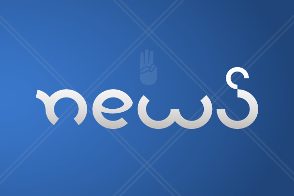 Presentation of New Website